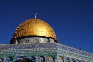 islam su simbología ID176117 - hermandadblanca.org
