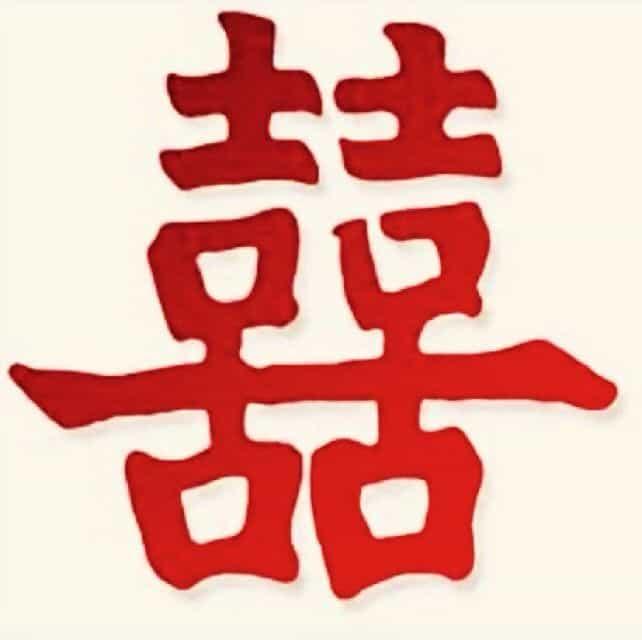 felicidad oble símbolos energéticos positivos, ¡símbolos sagrados para el poder p ID208885 - hermandadblanca.org