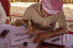cultura arabe reencarnacion en la historia europea 1 civilizacion arabe i211619