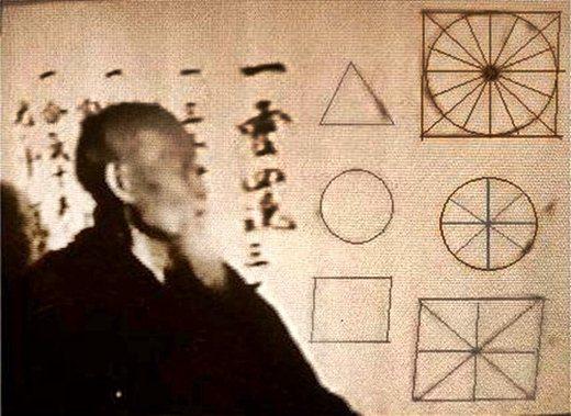 iki el viaje de la geometria sagrada i218260