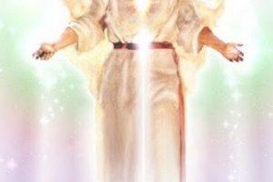 Protección: en vos confío mi corazón sagrado